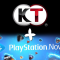 Koei Tecmo llega a PS Now